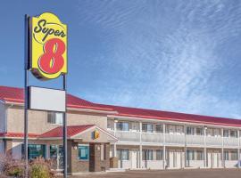 Super 8 by Wyndham Stettler, Stettler (Warden yakınında)