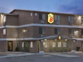 Super 8 by Wyndham Lake Havasu City