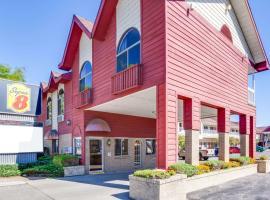 Super 8 by Wyndham Mackinaw City/Beachfront Area