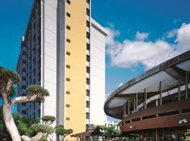 帕戈達酒店