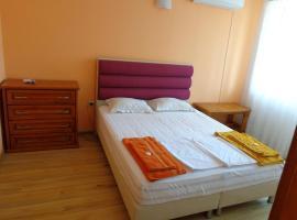 Apartment Moni 2, Tırnova (Samovodene yakınında)