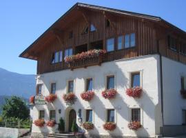 Gasthof Ebner, Absam (Hall in Tirol yakınında)