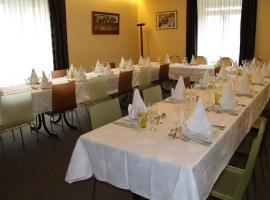 Logis Hotel Restaurant Le Grand Turc, L'Oie (рядом с городом Mouchamps)