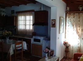 The Little House, Перуладес