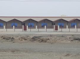 Island appartements, Qaryat al 'Ayjah
