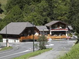 La Halte du Moulin, Seytroux (рядом с городом La Baume)