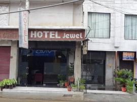 Hotel Jewel, Pathānkot (рядом с городом Narāinpur)
