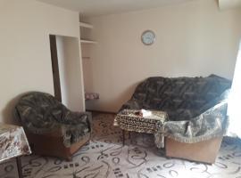 Gira, Erivan (P'arak'ar yakınında)