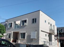 名古屋くつろぎの家, Hoshizakichō (Hamachō yakınında)