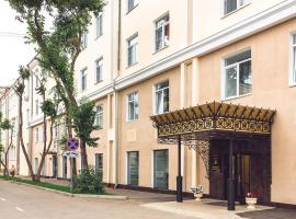 Historic Hotel Central