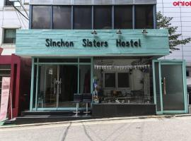 Sinchon Sisters Hostel