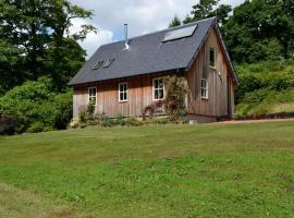 The Lodge, Kilsyth (рядом с городом Kirkintilloch)