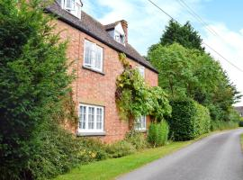 Vine Cottage, Honington (рядом с городом Halford)