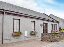 Dalriada Bungalow, Keith (рядом с городом Auchindachy)