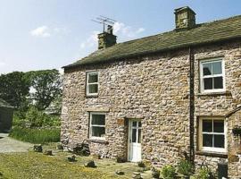Dales Cottage, Appersett (рядом с городом Garsdale Station)