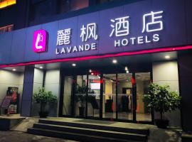 Lavande Hotel Lanzhou