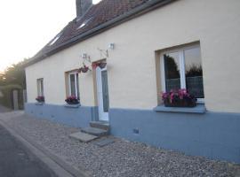 Chez Gil, Gueschart (рядом с городом Domvast)