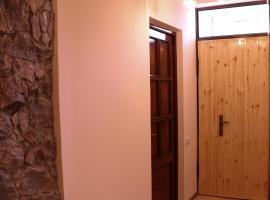 AYRARAT Guest House