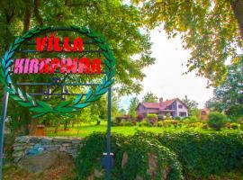 Villa Kirkpinar Sapanca
