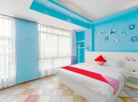 Sanya Haimian Beibei Guesthouse