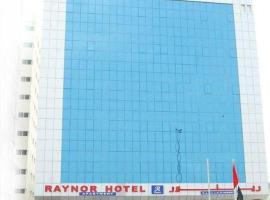 Raynor Hotel Apartments, Füceyre (Khor Fakkan yakınında)