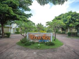 Zigzag Boutique Resort, Amnat Charoen