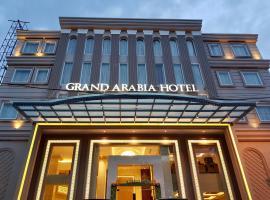 Grand Arabia Hotel, Банда-Ачех (рядом с городом Lhonga)