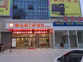 Vienna 3 Best Hotel Taishan Xincun Branch, Nanjing (Yanjiang yakınında)