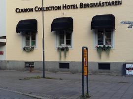 Best Western Hotell SoderH, Kjellerup (Hinge yakınında)
