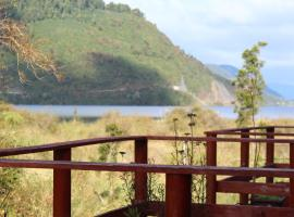 Cabanas Rossbach, Puerto Puyuhuapi (Puerto Cisnes yakınında)