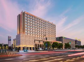 Hilton Garden Inn Shanghai Hongqiao, Şanghay (Xujing yakınında)
