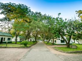 Victoria Falls Rest Camp and Lodges