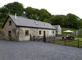 Ysgubor y Cwm, Nannerch (рядом с городом Caerwys)