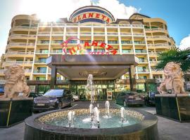 Planeta Hotel & Aquapark - All Inclusive