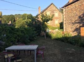 Maison de village typique, Allassac (рядом с городом Voutezac)