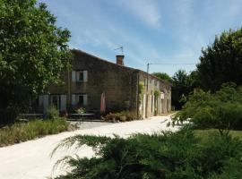 The Homestead, Coivert (рядом с городом Boisserolles)