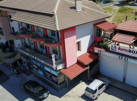 Guest House Chinar 08, Kirkovo (Medevtsi yakınında)