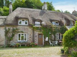 Lownard Cottage, Darlington (рядом с городом Totnes)
