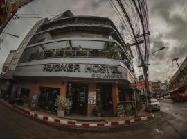 Hugnur Hostel and Coffee