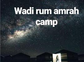 wadi rum amrah camp, Wadi Rum (Near Al Quwayrah)