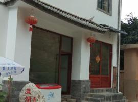 Lanhu Guesthouse, Dali (Jinsuo Island yakınında)