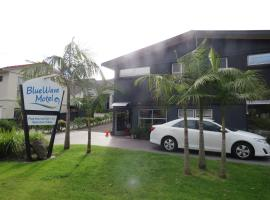 Blue Wave Motel Mt Maunganui