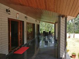 Chilled out Homestay in Chikkamagaluru.