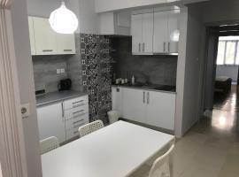 Kallithea City Apartament