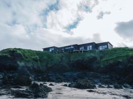 Götuhús: Sea View Apartment