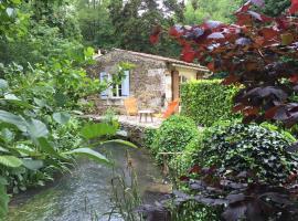 Moulin du Bourrut, Chaniers (рядом с городом Сен-Сован)