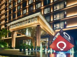 Q Hotel Haikou