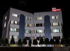 Rajhans Hotel & Resort, Phalta (рядом с городом Diamond Harbour)