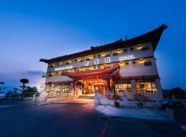 Jing Shenglou Hotel Sun Moon Lake