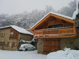 Chalet le Clos de l'Orme, Saint-Lattier (рядом с городом Saint-Hilaire-du-Rosier)